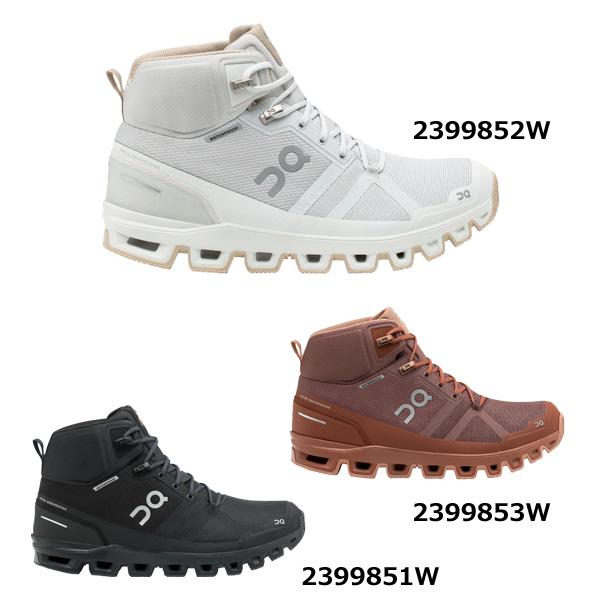 【あす楽対応】 オン on トレッキングシューズ 登山靴 クラウドロック ウォータープルーフ レディース CLOUDROCK WATERPROOF 2399851W 2399852W 2399853W 靴 キャッシュレス・消費者還元事業 5%