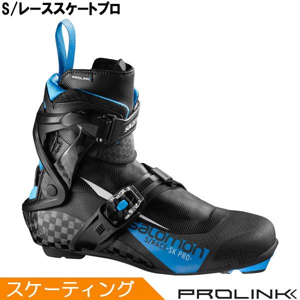 【クロスカントリースキー店舗】 サロモン SALOMON クロスカントリースキー ブーツ プロリンク S/レーススケートプロ 408681 2019-2020モデル キャッシュレス・消費者還元事業 5%