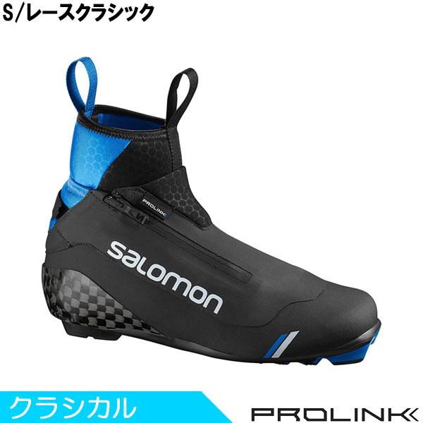 【クロスカントリースキー店舗】 サロモン SALOMON クロスカントリースキー ブーツ プロリンク S/レースクラシック 408687 2019-2020モデル キャッシュレス・消費者還元事業 5%