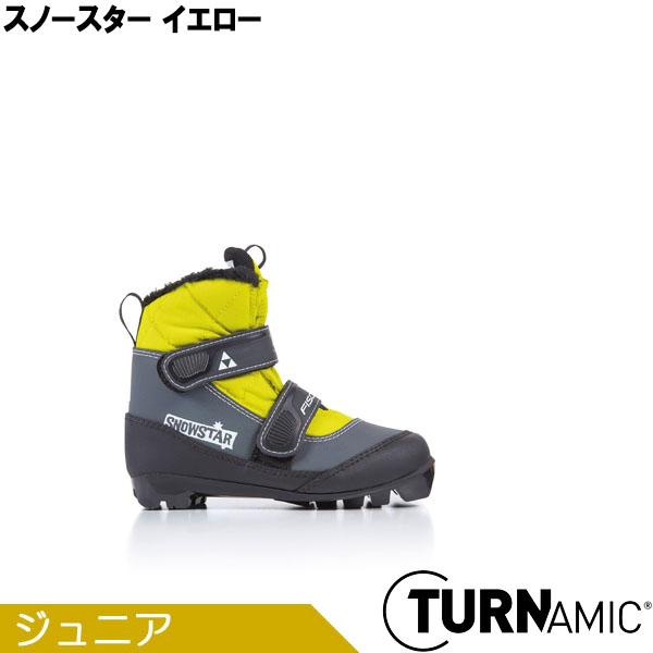 【クロスカントリースキー店舗】 フィッシャー FISCHER クロスカントリースキー ブーツ TURNAMIC スノースター イエロー S41017 2019-2020モデル キャッシュレス・消費者還元事業 5%