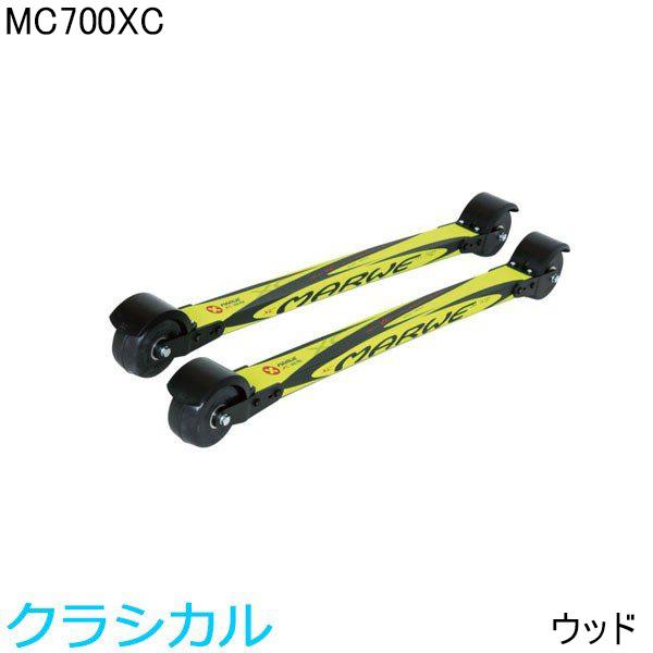 【クロスカントリースキー店舗】 マーウィー MARWE ローラースキー クラシック MC700XC