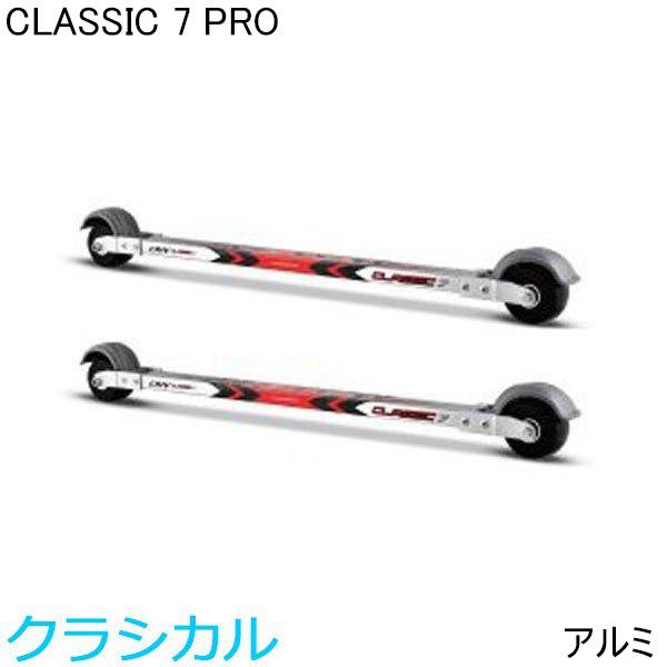 【クロスカントリースキー店舗】 ONE WAY ワンウェイ ローラースキー CLASSIC 7 PRO OW35031
