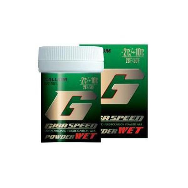 【クロスカントリースキー店舗】 GALLIUM ガリウム WAX GIGA SPEED パウダー ウェット(300g) GS1303 キャッシュレス・消費者還元事業 5%
