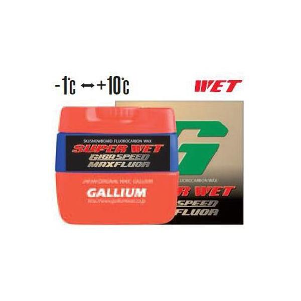【クロスカントリースキー店舗】 GALLIUM ガリウム WAX GIGA SPEED MAXフルオール スーパーウェット(30ml) GS3303