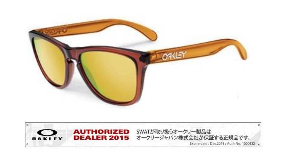 OAKLEY【Moto Collection Frogskins®】Nitrous/24k iridium【009245-5417-924512】