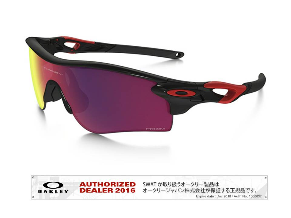 OAKLEY 【RADARLOCK PATH】 Asia Fit Polished Black/Prizm Road 【009206-0138-920637】