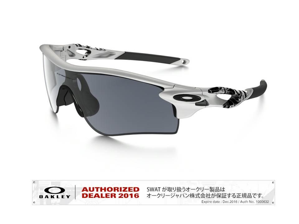 OAKLEY 【RadarLock™ Path™】 Asia Fit matte white/slate iridium 【009206-0138-920602】