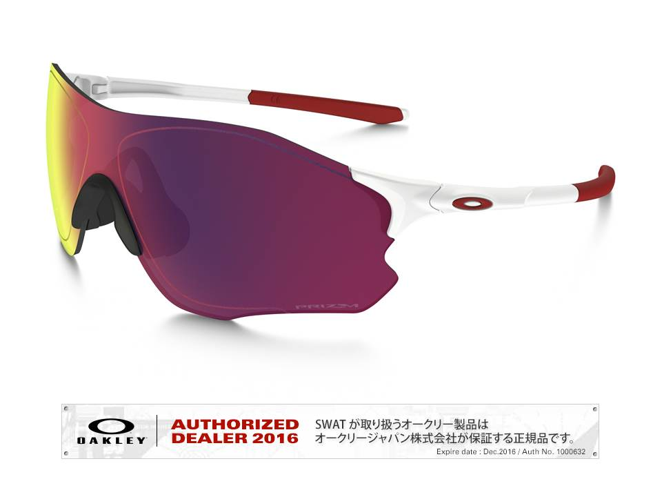 OAKLEY 【EVZero Path PRIZM™ Road】 polished white/prizm road Asia Fit 【009313-0138-931304】