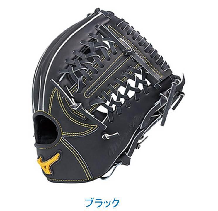 MIZUNO スピードドライブテクノロジー 硬式用 内野手4/6用 右投げ用 【1AJGH12003】