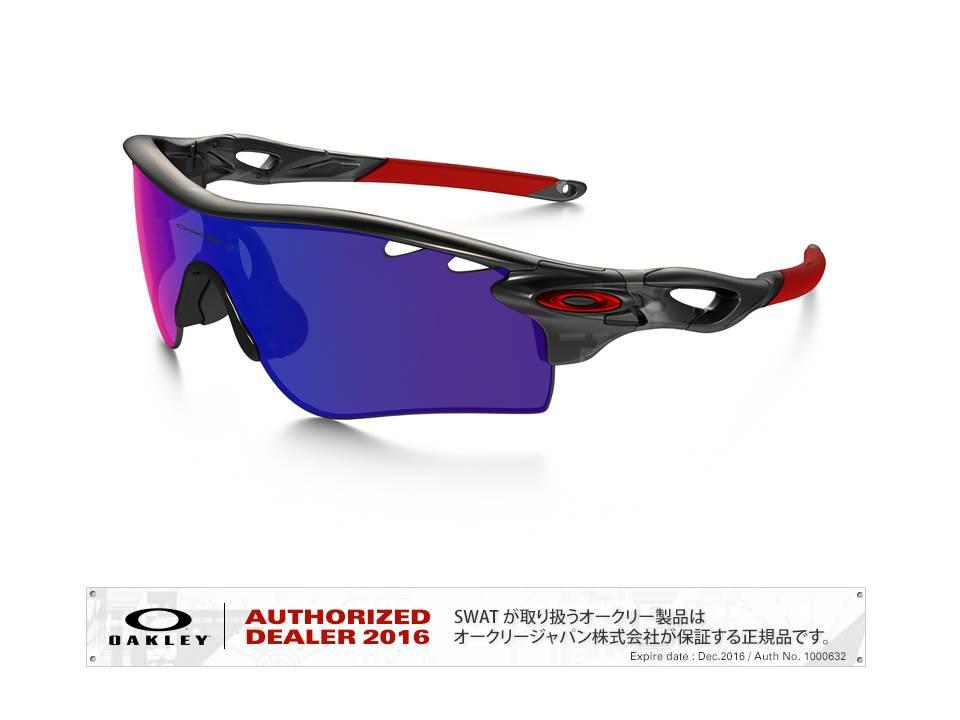 OAKLEY 【RadarLock™ Path™】 Asia Fit matte black ink/positive red iridium 【009206-0138-920606】