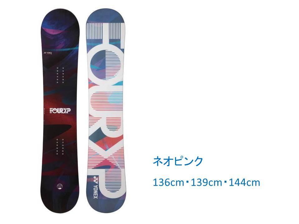 16/17 YONEX 4XP 【XP16】