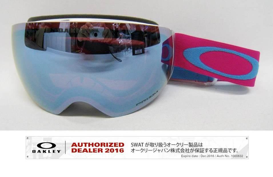 16/17 OAKLEY FlightDeck XM rose sapphire alt fit W/prizm sapphire iridium アジアンフィット 【007079-05】