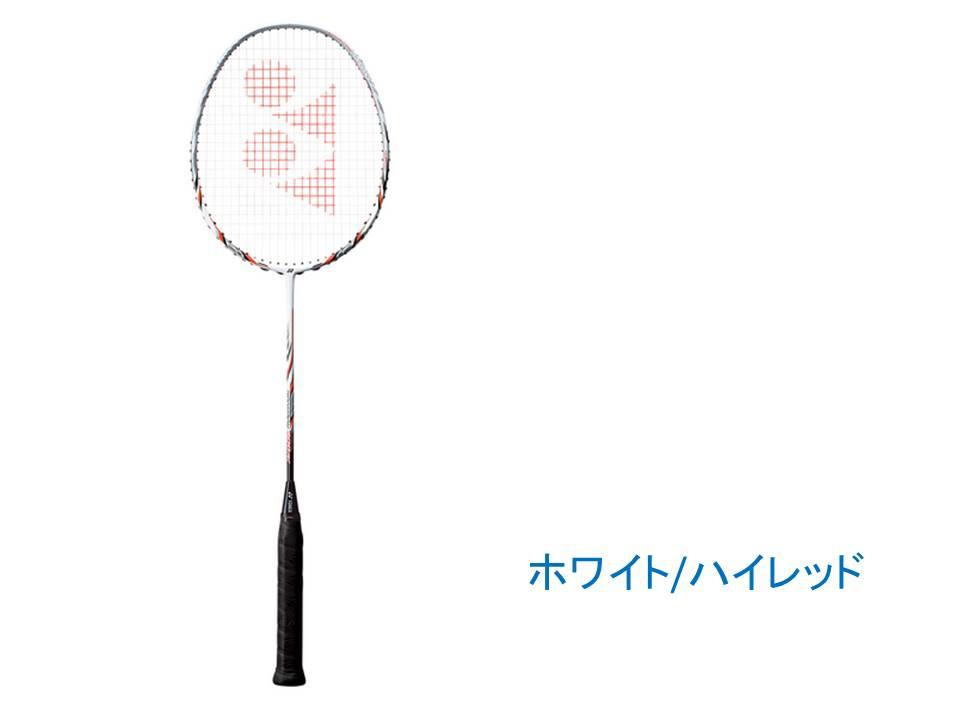 16/17 YONEX NANORAY 700 FX 【NR700FX】