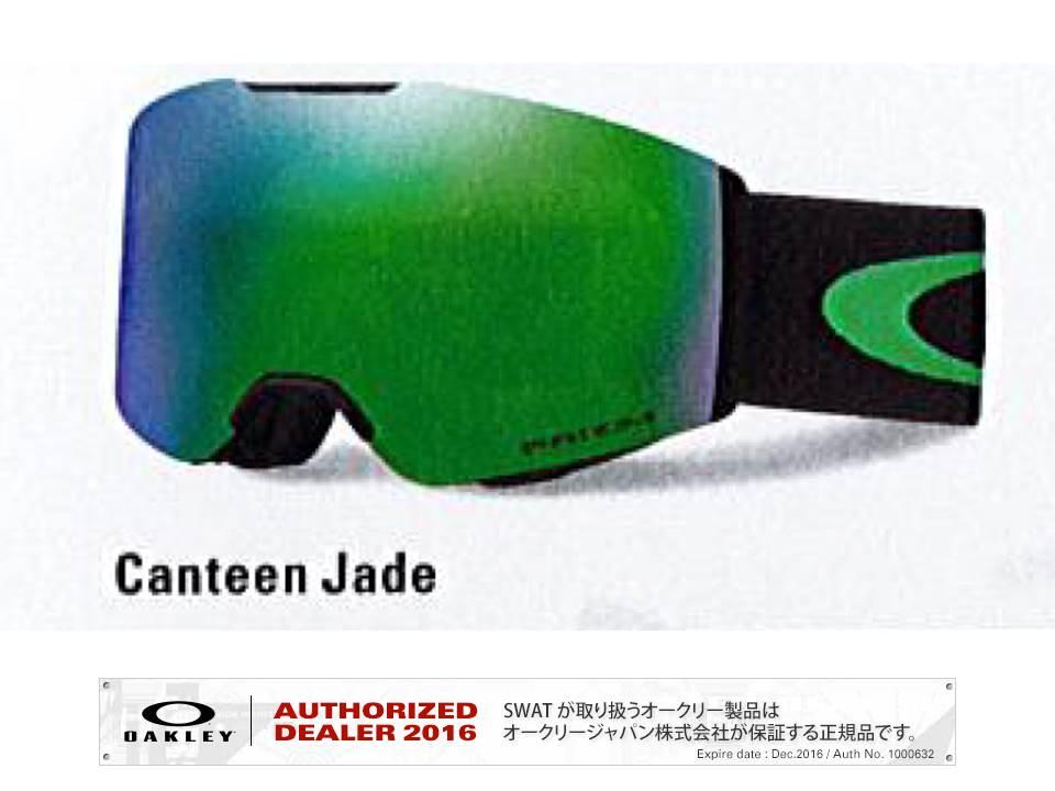 使い勝手の良い 17/18 OAKLEY【70860600】 FALLINE Canteen Jade/Prizm FALLINE Jade Iridium Jade Asia Fit【70860600】, カミオカマチ:43a884be --- totem-info.com