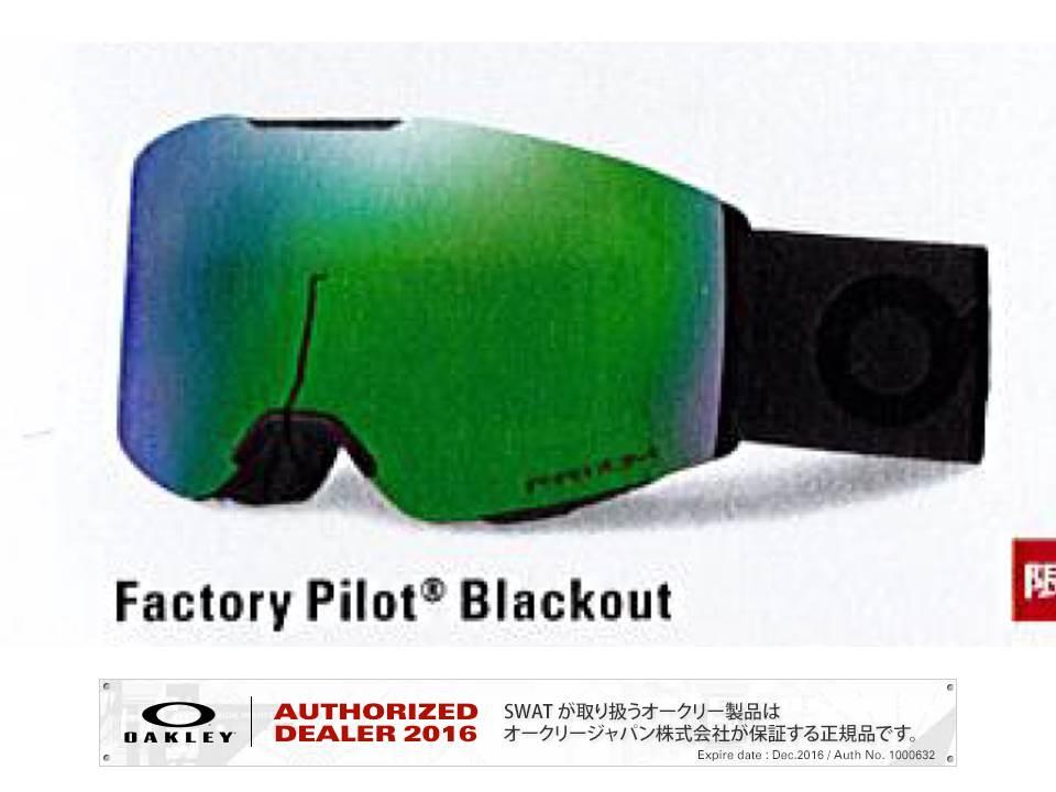 17/18 OAKLEY FALLINE Factory Pilot Blackout/Prizm Jade Iridium Asia Fit 【70860300】
