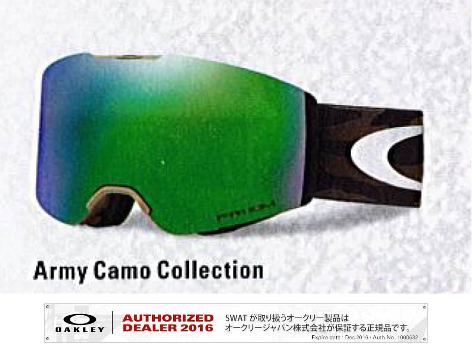 17/18 OAKLEY FALLINE Army Camo Collection/Prizm Jade Iridium Asia Fit 【70861000】