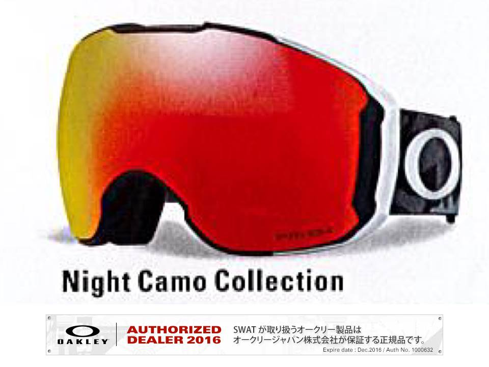 17/18 OAKLEY AIRBRAKE XL Night Camo Collection/Prizm Torch iridium & Prizm Rose Asia Fit 【70781600】