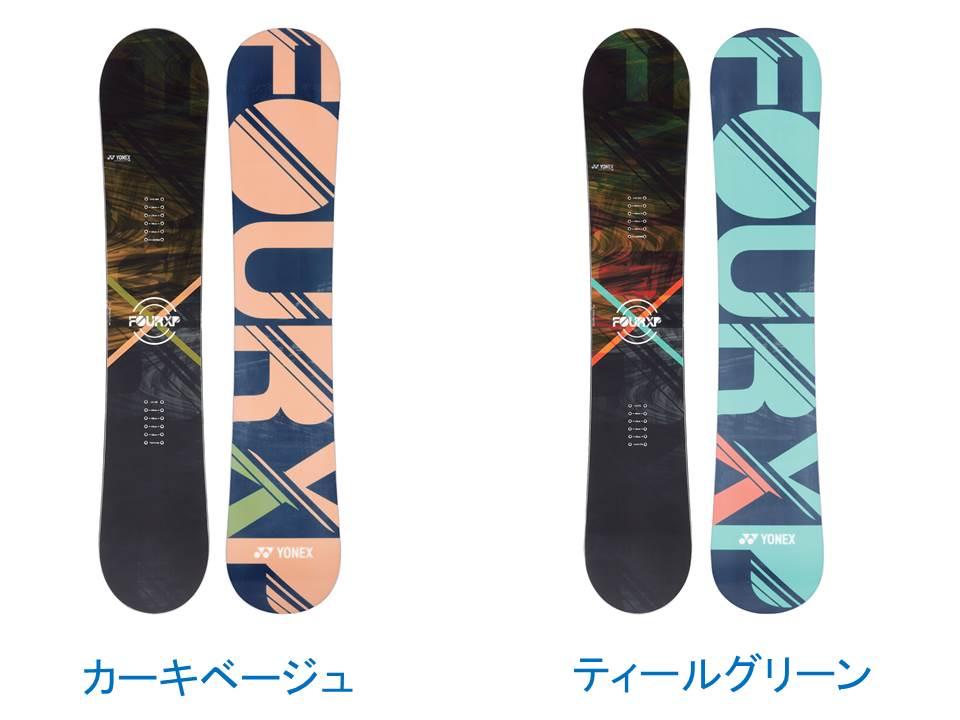 17/18 YONEX 4XP 【XP17】