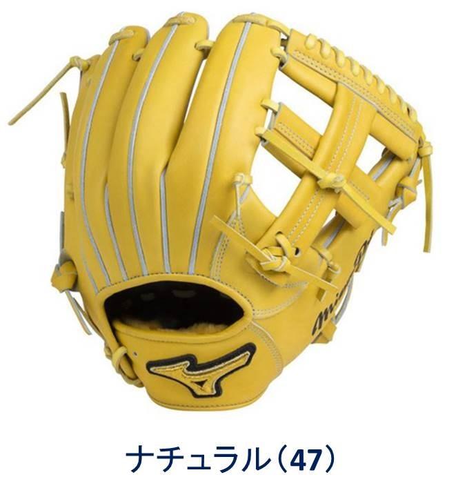 MIZUNO ミズノプロ 硬式用 内野手用2 右投げ用 【 1AJGH79913 】