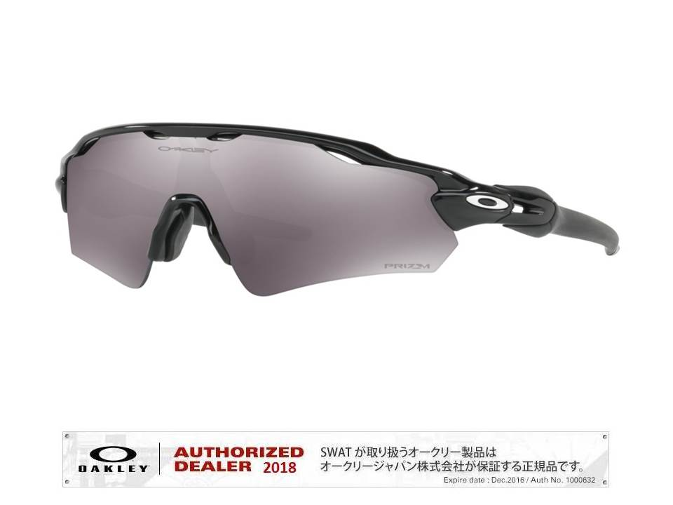 OAKLEY 【Radar® EV Path®】 Asia Fit polished black/prizm black iridium 【09275-0135-92751835】