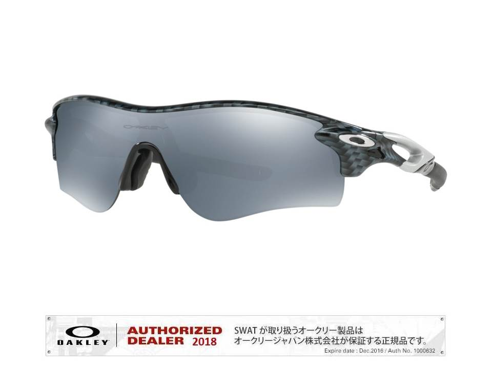 OAKLEY 【RadarLock® Path®】 Asia Fit carbon fiber/slate iridium 【009206-0138-920611】