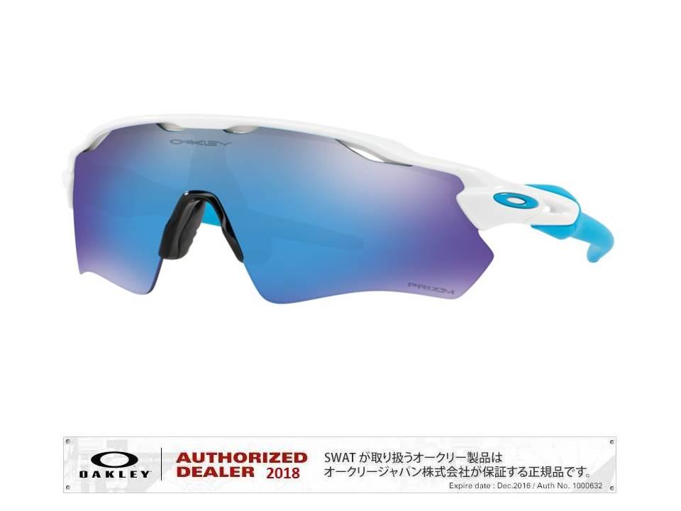 OAKLEY 【Radar® EV Path®】 polished white/prizm sapphire iridium 【009208-0138-92085738】