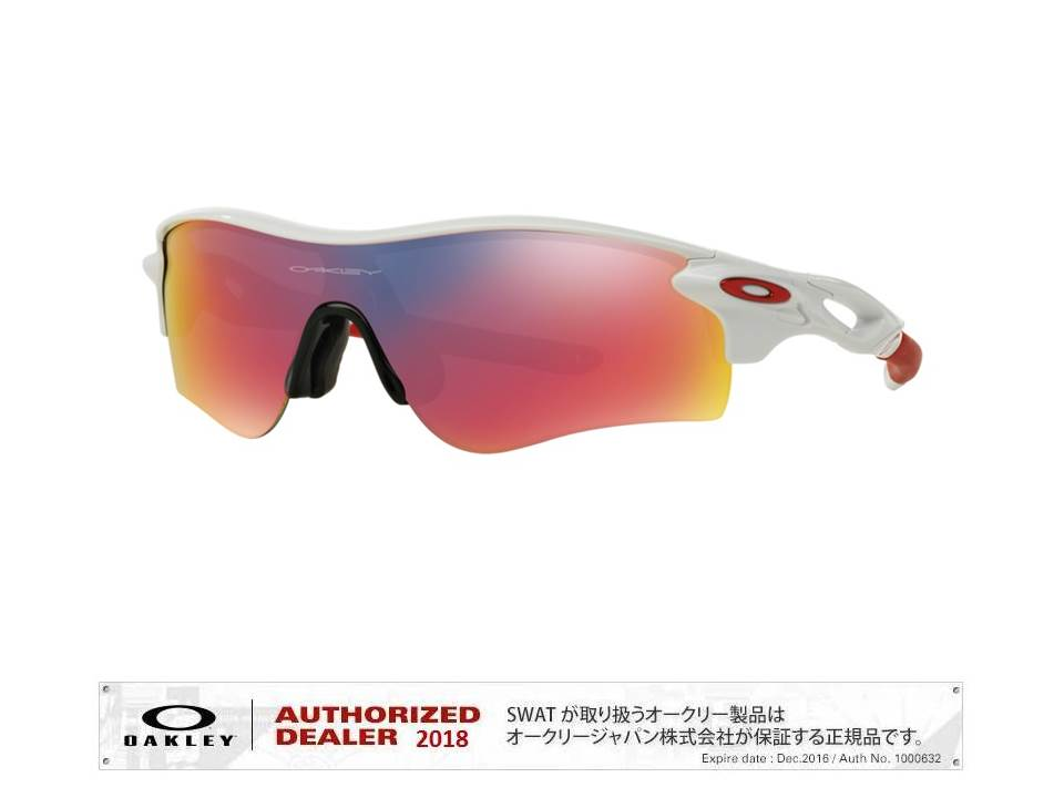 OAKLEY 【RadarLock® Path®】 Asia Fit polished white/positive red iridium 【009206-0138-920610】