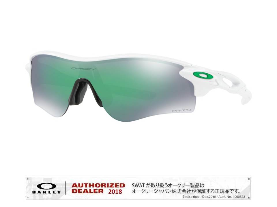 OAKLEY 【RadarLock® Path®】 Asia Fit polished white/prizm jade iridium 【009206-0138-92064338】