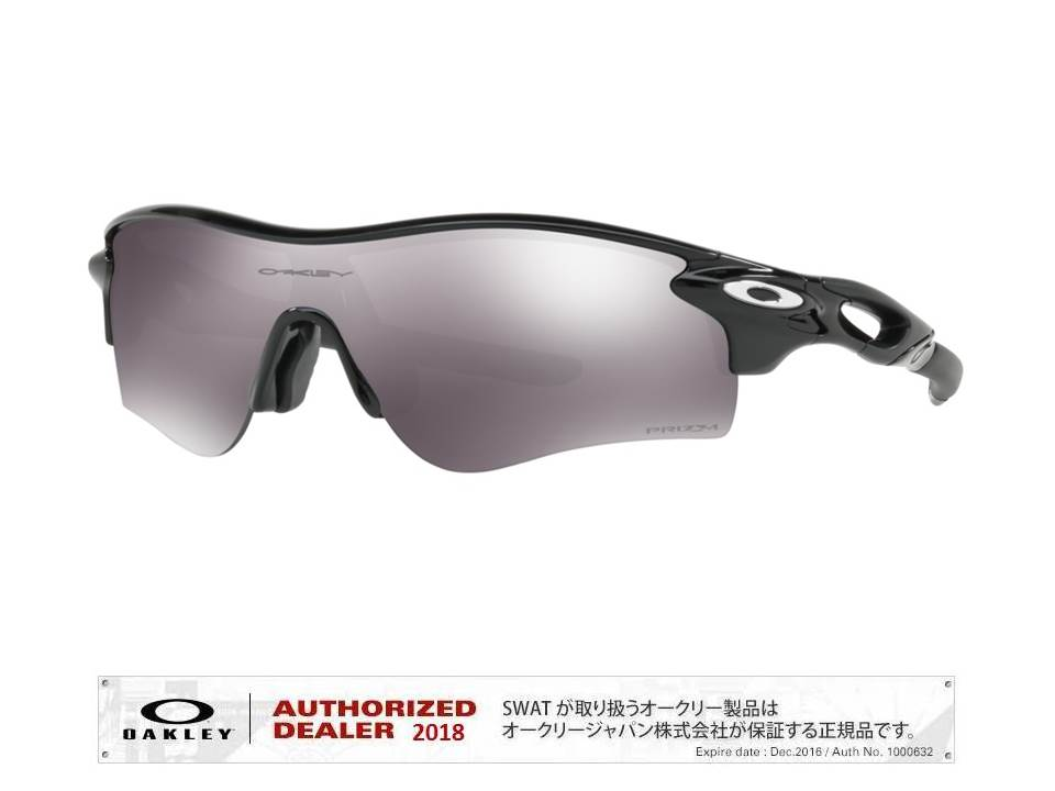 OAKLEY 【RadarLock® Path®】 Asia Fit polished black/prizm black iridium 【009206-0138-92064138】