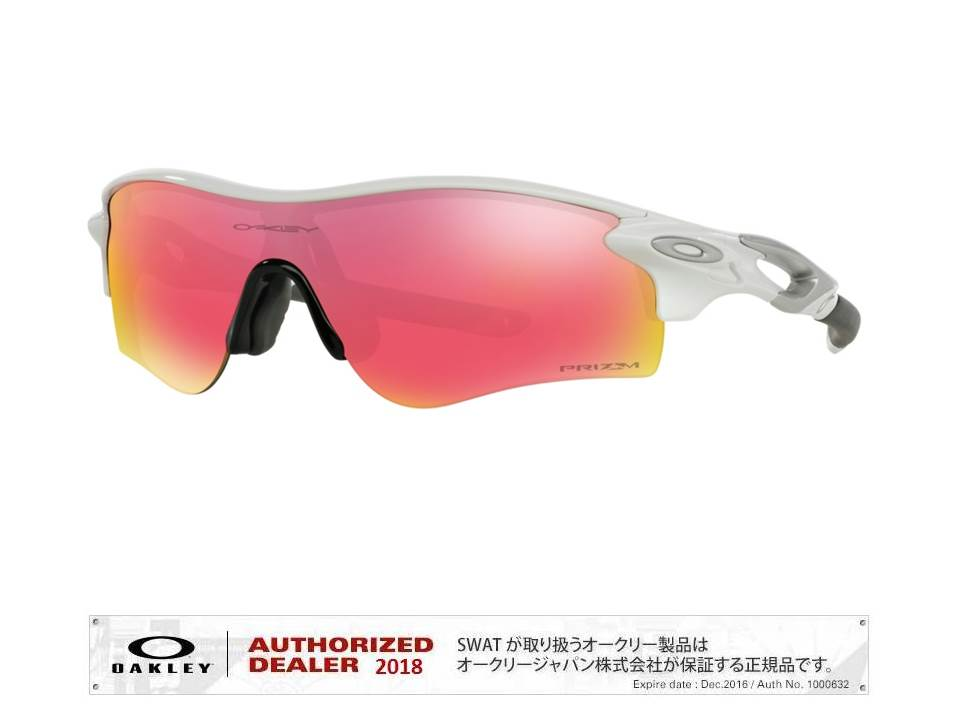 OAKLEY 【RadarLock® Path®】 Asia Fit polished white/prizm field 【009206-0138-920626】