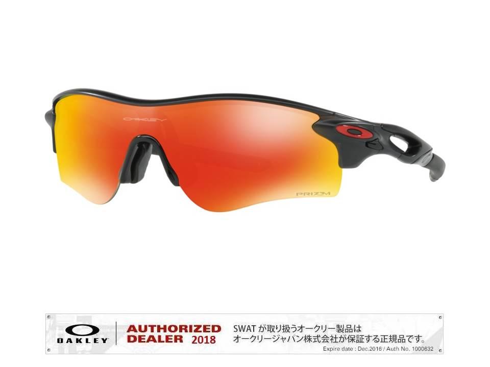 OAKLEY 【RadarLock® Path®】 Asia Fit matte black ink/prizm ruby 【009206-0138-92064238】