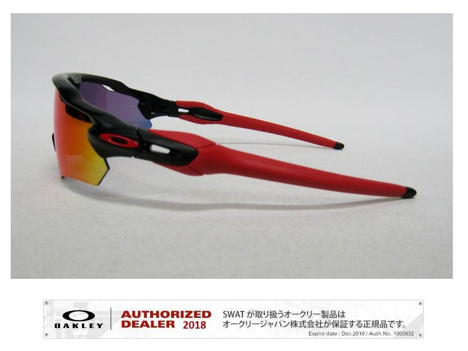 OAKLEY RADAR EV CUSTOM Matte Black