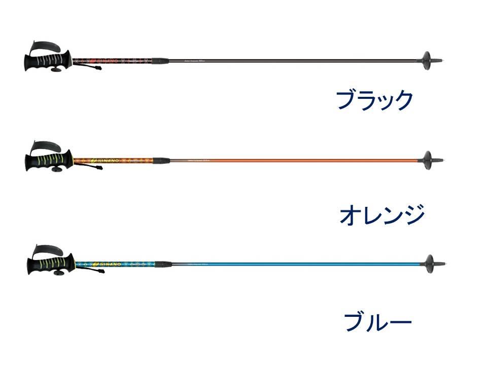 SHINANO シナノフリーSV-LT