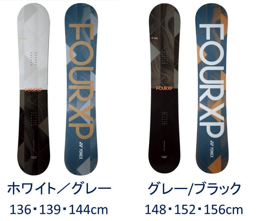 19/20 YONEX 4XP 【XP19】