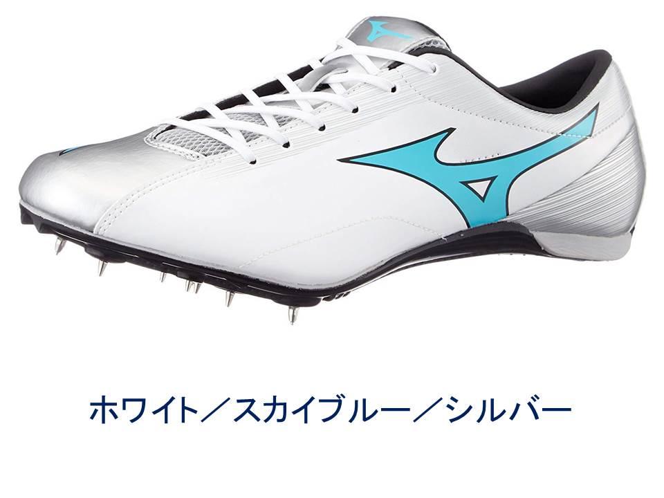 MIZUNO GEO VERSUS 陸上競技用シューズ 【U1GA1815】