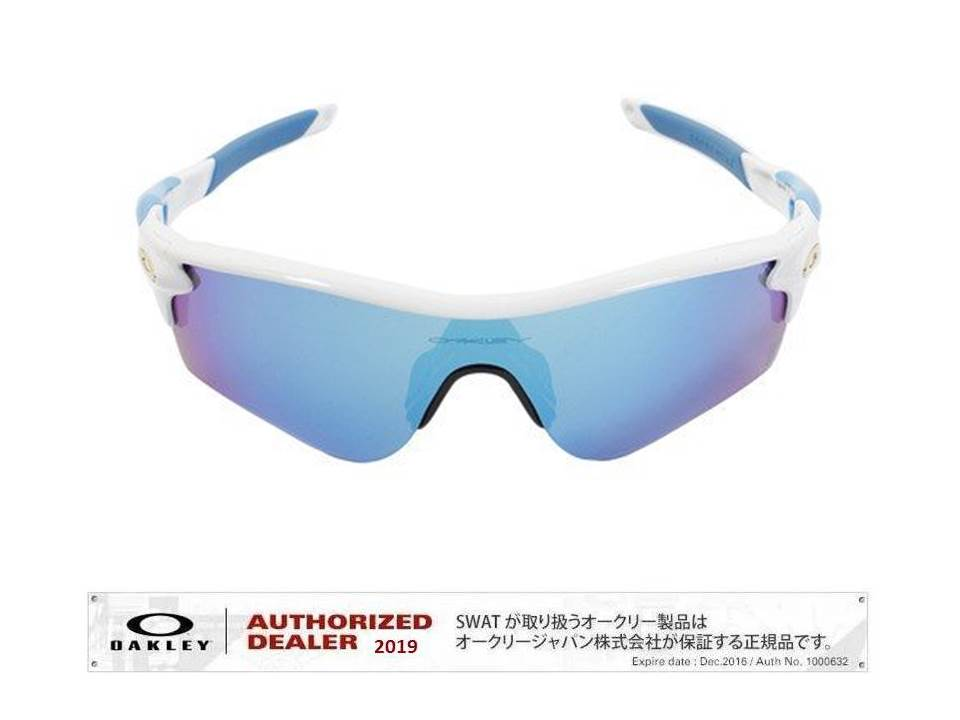 OAKLEYサングラス販売中! 今なら送料無料!さらにポイント20倍!/font> OAKLEY Radarlock Path Polished White/Prizm Sapphire Iridium Asia Fit 009206-0138-92065338】
