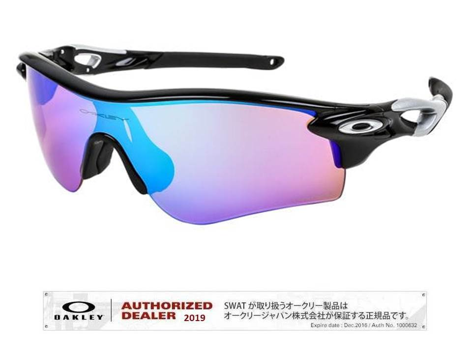 OAKLEY RADARLOCK PATH Polished 黒/Prizm Golf Slate Iridium 【009181-0138-918142】