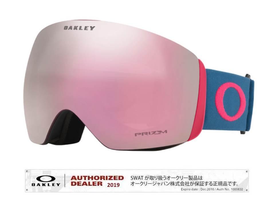 19/20 OAKLEY Flight Deck Poseidon Strong Red/Prizm HI Pink Iridium アジアンフィット 【70507000】