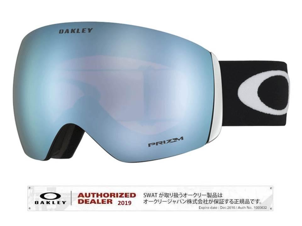 19/20 OAKLEY Flight Deck Matte Black/Prizm Sapphire Iridium アジアンフィット【70502000】