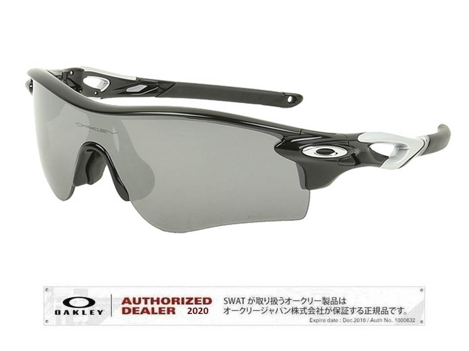 OAKLEY RADARLOCK PATH Polished Black/Prizm Black Polarized Asia Fit 【OO9206-0138-920651】