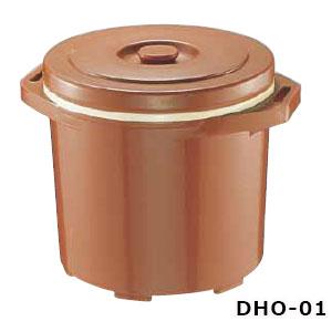 プラスチック保温食缶ごはん用 DF-R1(大)2.5升 〈DHO-01〉