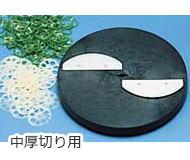 【キャベツスライサー】スライスボーイ専用スライス中厚切り用替刃3.0mm厚, ストーンショップ アルカイック:0a10280e --- bulkcollection.top