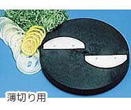 【キャベツスライサー】スライスボーイ専用スライス薄切り用替刃1.5mm厚, ジャンクワールド2nd:d698e220 --- bulkcollection.top
