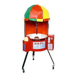 【電気式わたがし機】自動わた菓子機 CA-6 100円玉専用
