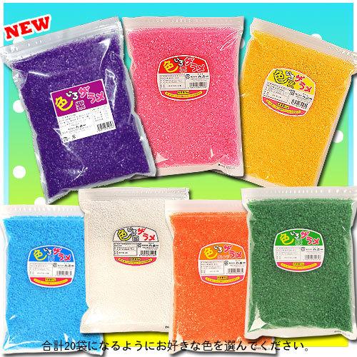 【ケース販売】ざらめ20個(1kg×20袋)セット(お好きな色を選んでください)「色いろザラメ」(各種色付・砂糖味のみ)直送品につき代引き不可です