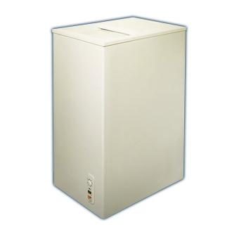 ブロック氷用冷凍庫冷凍ストッカー(ホワイト)メーカー直送品です