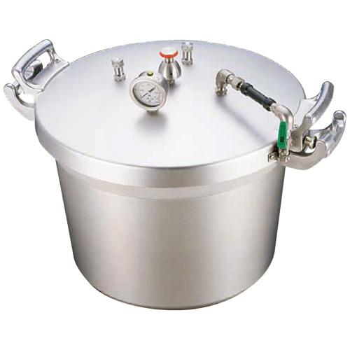 TKG アルミ 業務用圧力鍋(第2安全装置付)40L
