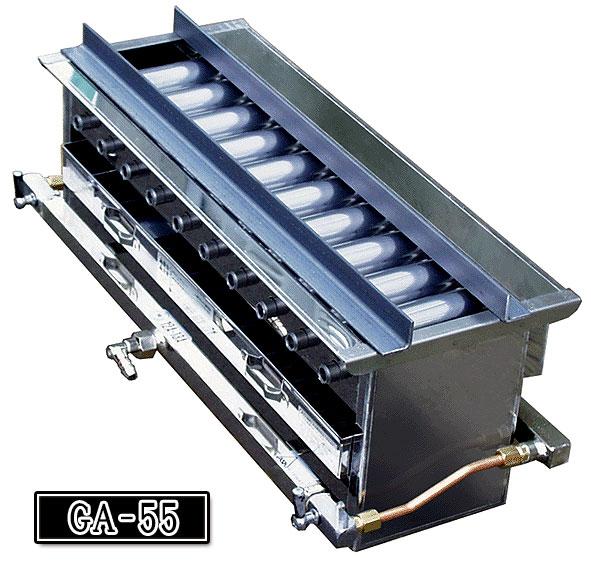 業務用ガス式強力焼物器 (焼き鳥器) GA-55 焼鳥機 焼き鳥器 焼き鳥機 ガス 日本製 焼き物機 焼物器 焼き鳥 強力 グリラー 串焼き機