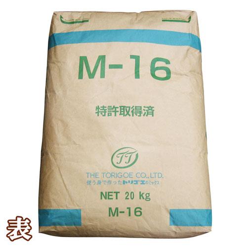 業務用白たい焼き専用ミックス粉 20kg M-161袋ごとに送料がかかります