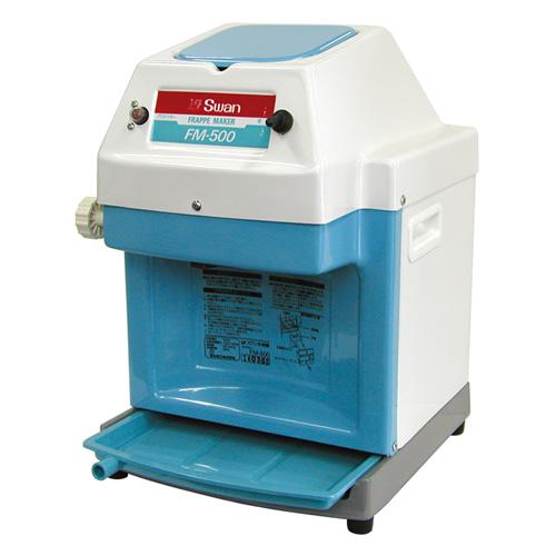 電動式バラ氷用氷削り機スワン FM-500ブルー